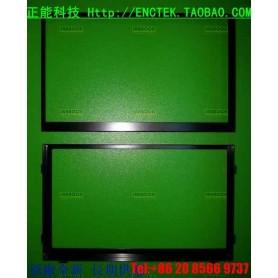 فریم LCD هفت اینچ فلزی