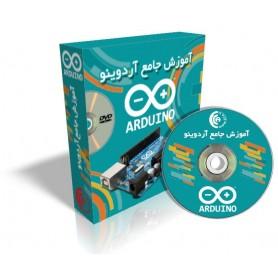مجموعه آموزشی آردوینو به زبان فارسی