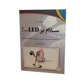 کتاب سلام بر LED...!