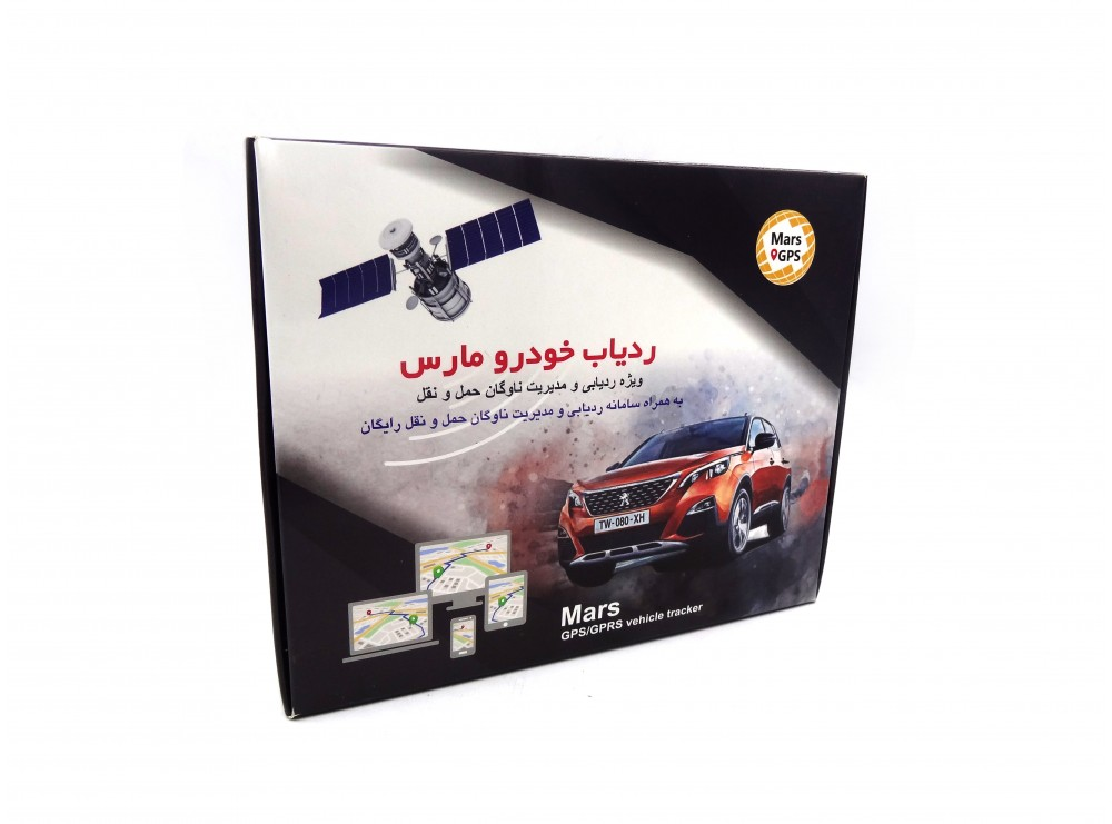دستگاه ردیاب خودرو مارس نسخه MG-200