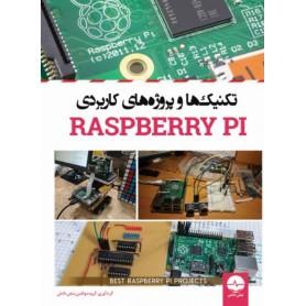 کتاب تکنیک ها و پروژه های کاربردی Raspberry Pi