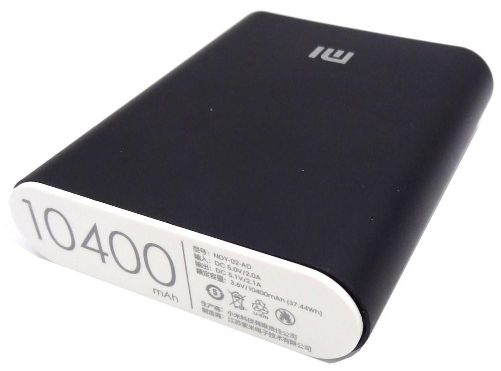 کیس پاور بانک شیائومی XiaoMi به همراه برد 4 باتری