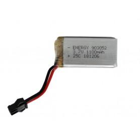 باتری لیتیوم پلیمر 3.7v ظرفیت 1100mAh تک سل 25c مارک Energy