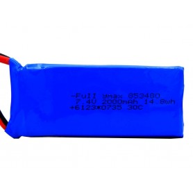 باتری لیتیوم پلیمر 7.4v ظرفیت 2000mAh دو سل 30c مارک FuII yMax