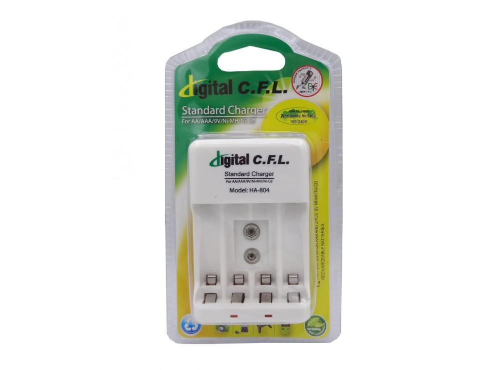 شارژر چند کاره مارک Digital CFL مدل HA-804