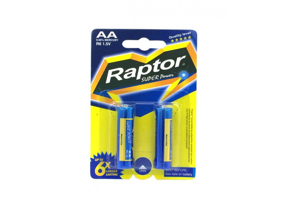 باتری قلمی Super Power دوتایی مارک Raptor