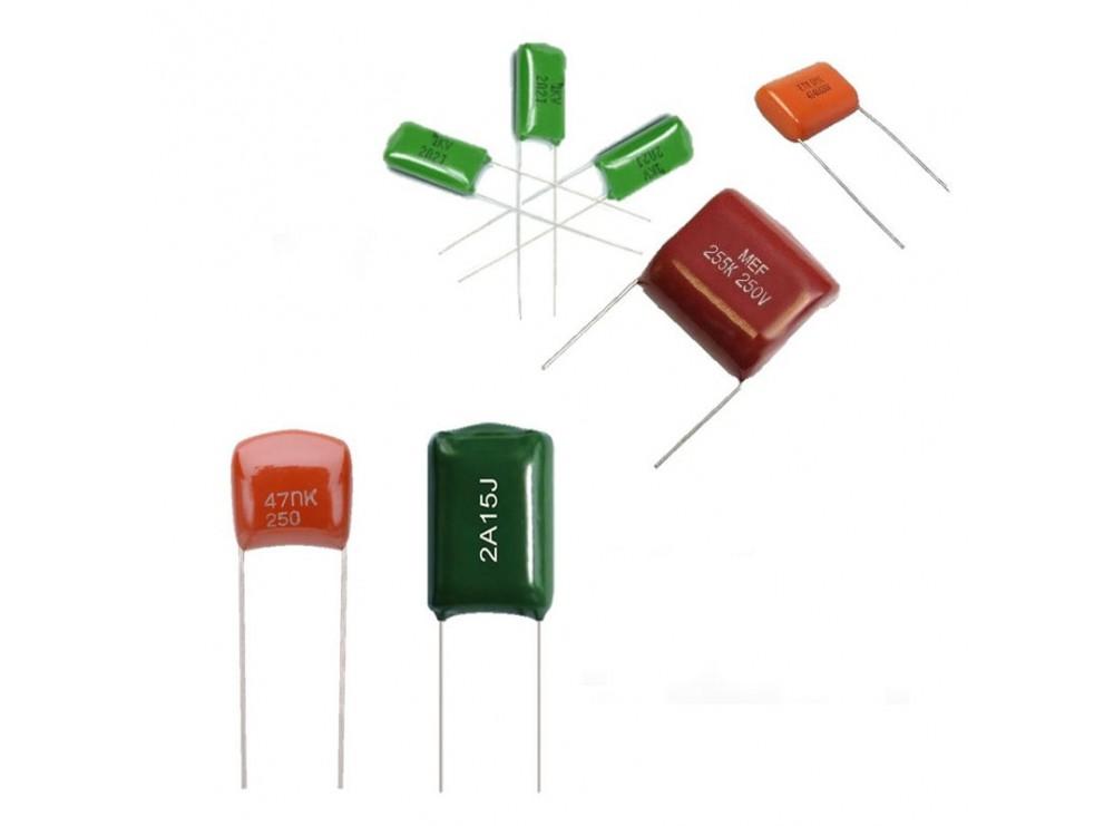 خازن پلی استر %10 / 4.7uF / 100V