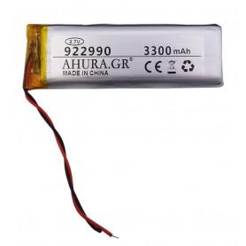 باتری لیتیوم پلیمر 3.7v ظرفیت 3300mAh مارک AHURA.GR کد 922990