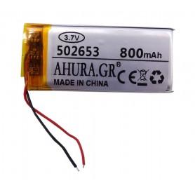 باتری لیتیوم پلیمر 3.7v ظرفیت 800mAh مارک AHURA.GR کد 502653