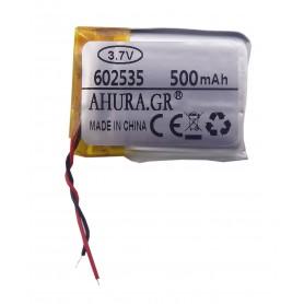 باتری لیتیوم پلیمر 3.7v ظرفیت 500mAh مارک AHURA.GR کد 602535