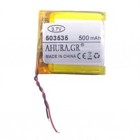 باتری لیتیوم پلیمر 3.7v ظرفیت 500mAh مارک AHURA.GR کد 503535