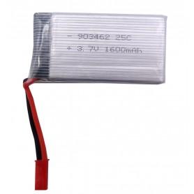 باتری لیتیوم پلیمر 3.7v ظرفیت 1600mAh تک سل 25c