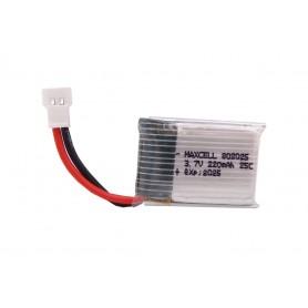 باتری لیتیوم پلیمر 3.7v ظرفیت 220mAh تک سل 25c مارک MAXCELL  کد 802025
