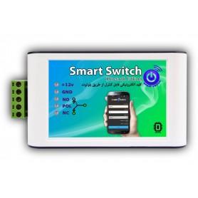کلید الکترونیکی قابل کنترل از طریق بلوتوث