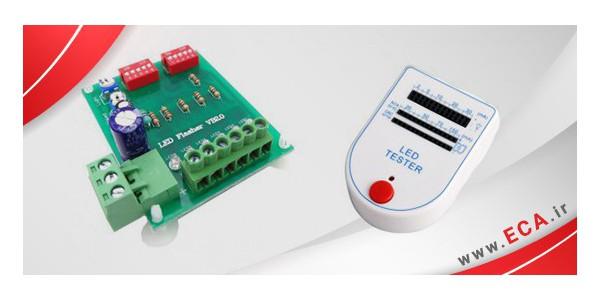 تجهیزات مرتبط با LED
