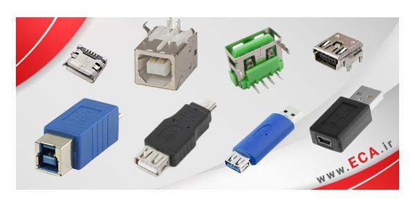 تبدیل و کانکتورهای USB