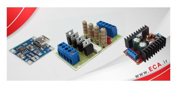 ماژول های تغذیه - ولتاژ - جریان