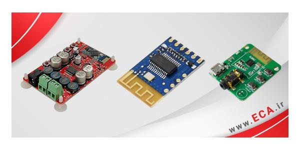 ماژول های بلوتوث Bluetooth