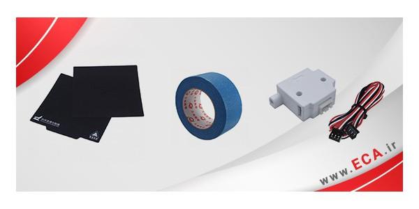 سایر تجهیزات پرینتر سه بعدی